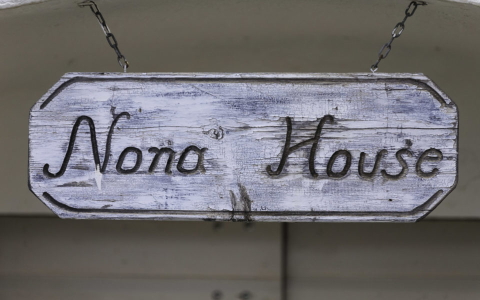 Holidays in Komiža - Nona House photo gallery